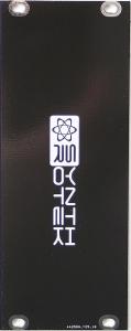 Synthrotek 3U 10HP Blank Panel